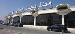 تأجير سيارات في مطار الدار البيضاء محمد الخامس