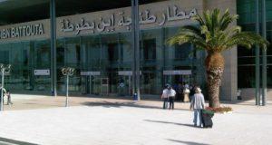 تأجير سيارات في مطار طنجة ابن بطوطة
